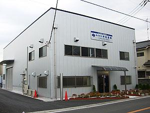 株式会社 伸起産業